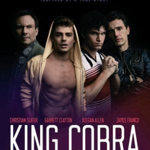 King Cobra ホントにあったゲイビデオ社長の惨殺事件の映画化 米国で公開